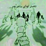 Vahid_8282
