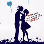 My_love_m