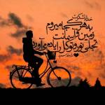 bahman_maroufi