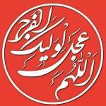 elshanim