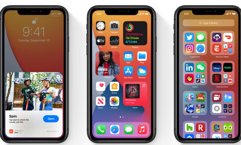 iOS 14 già disponibile sui nostri Devices, ma occhio alla Privacy ! – Wuoow